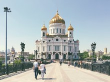 Road Leading Towards Temple Of Christ The Savior