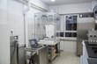 fabric laboratory