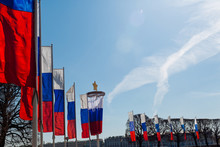 Low Angle View Of Russian Flag...