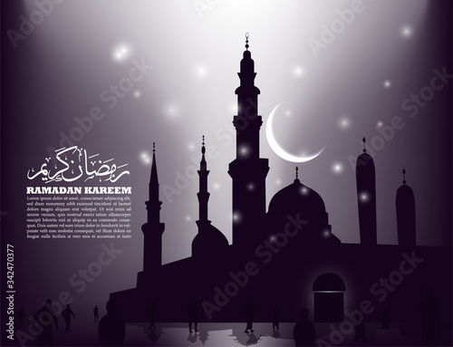 Photo Illustration vector graphic of Ramadan backgrounds, wallpaper, social media post, call to prayer