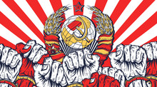 Revolution Print Background. Communism Art. USSR. Coat Of Arms Of Soviet Union, Ray Of Light And Many Fist Raised In Air. Symbol Of Protest, Demonstrations, Rallies. Fight For Rights. Propaganda Style