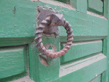 Llamador De Puertas Antiguas