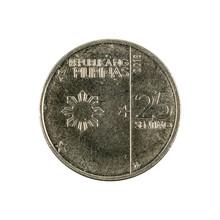 25 Philippine Sentimo Coin (20...