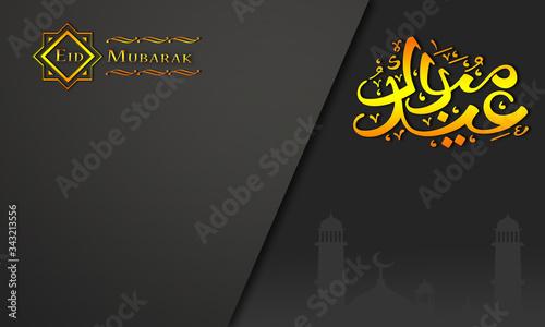 Photo Eid Mubarak abstract background.