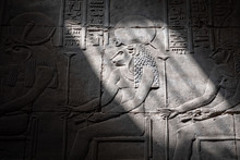 The Lion Head Goddess Sejmet In Edfu Temple, Egypt
