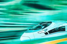 Modern Hi-Speed  Passenger Tra...
