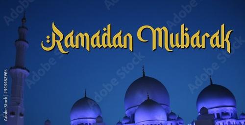 Ramadan Tapéta, Fotótapéta