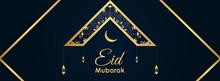 Eid Mubarak Muslim Festival Ba...