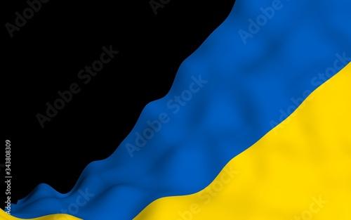 Photo The flag of Ukraine on a dark background