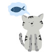 Grey fat cat dreaming about fish. Cartoon style. Vector isolated on white background. Good for print, poster, cards, t-shirts, baby things
