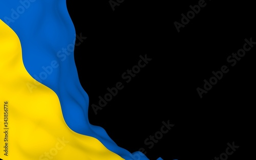The flag of Ukraine on a dark background Canvas Print