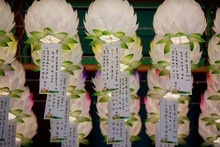Stock Photo Of Lanterns In Honour Of Buddha's Birthday At Temple, Seou