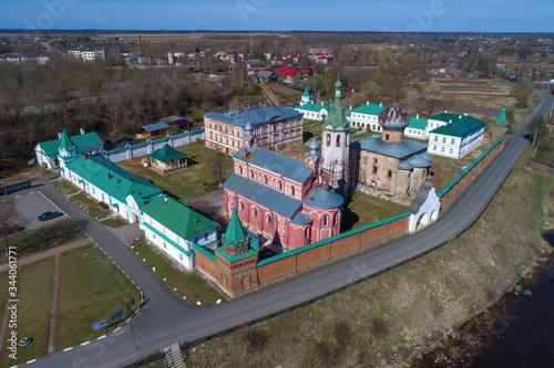 Fotografija Staroladozhsky St