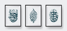 Three Beautiful Islamic Callig...