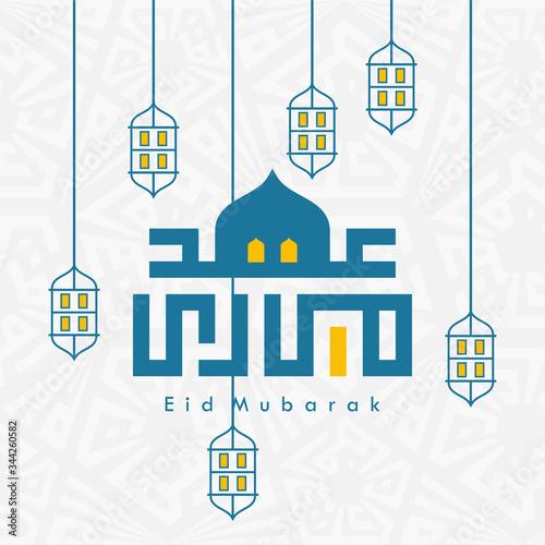 Eid Mubarak Arabic Calligraphy Design Wallpaper Mural