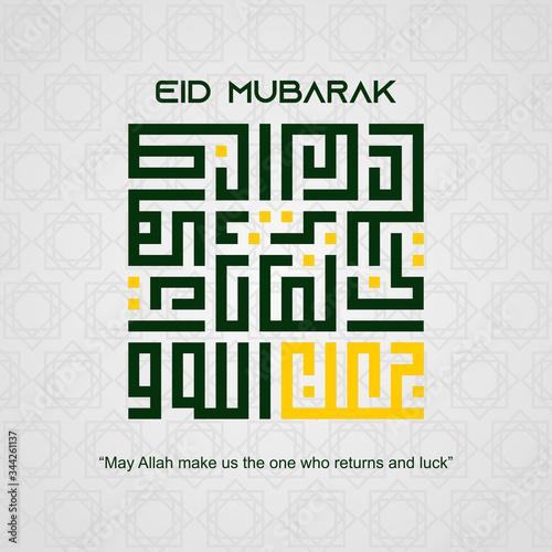 Eid Mubarak Arabic Calligraphy Design Canvas Print