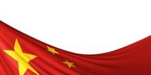 The Flag Of China Illustration.