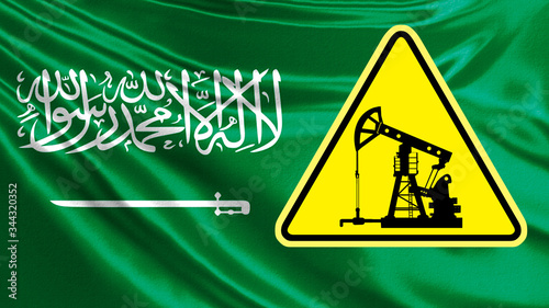 Warning sign with an oil rig on the background of the flag of Saudi Arabia Wallpaper Mural