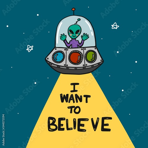 Платно Alien UFO I want to believe word in yellow light cartoon vector illustration doo