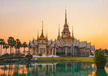 Wat Non Kum(wat Sorapong)in Sunset,landmark Of Nakhonratchasima Province,thailand