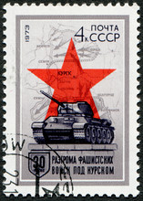 USSR - CIRCA 1973: Stamp 4 Soviet Kopek Printed By USSR, Shows 30th Anniversary Of Battle Of Kursk, Tank Memorial, Map, Circa 1973