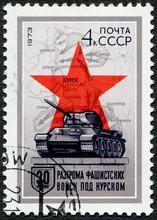 USSR - CIRCA 1973: Stamp 4 Sov...