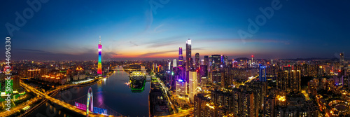 Aerial photos of CBD buildings along the central axis of Guangzhou, China Canvas Print