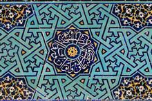Mosaics Pattern In Blue