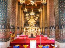 Bangkok Wat Pathum Wanaram Ratchaworawihan Buddhist Temple, Thailand