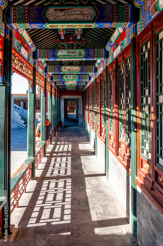 Photo Palacio de Invierno, Beijing, China