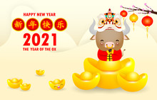 Happy Chinese New Year 2021 Gr...