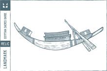 Egyptian Sacred Barge Vector I...