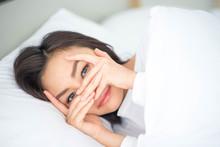 Asain Teenager Woman Just Wake...