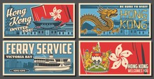 Hong Kong Travel Posters, Ferr...