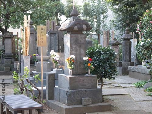 Photo 文京区の深光寺にある滝沢馬琴の墓