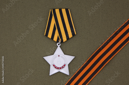 Fotografija Order of glory and the St. George Ribbon