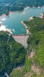 Aerial view of Shing Mun Reservoir