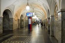 Park Kultury Moscow Metro Stat...