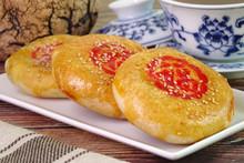 A Sweetheart Cake (Lao Po Bing...