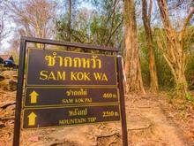 Loei/Thailand-16 Feb 2019:Sam ...