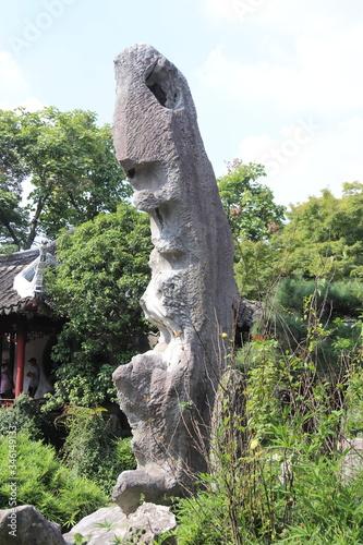 Suzhou Fototapet