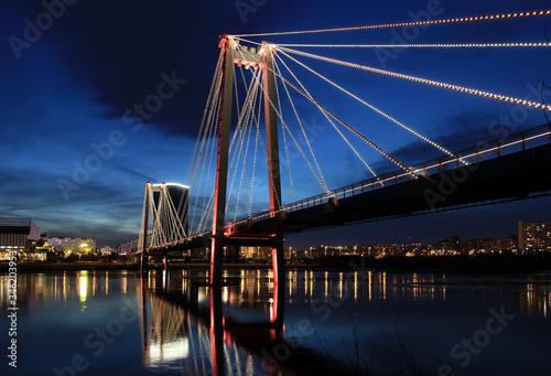 Fototapeta Night Krasnoyarsk. Vinogradovsky bridge over the Yenisei.  obraz