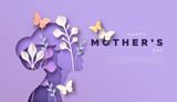 Mother's day mom and kid papercut card template