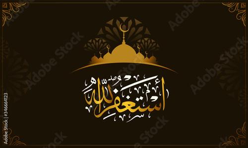 Fotografie, Obraz Arabic Calligraphy Vector Design - Prayer of Forgiveness