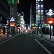 Street Amidst Illuminated Buildings