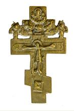 Bronze Orthodox Cross With Cherubs. Russia. XVIII Century