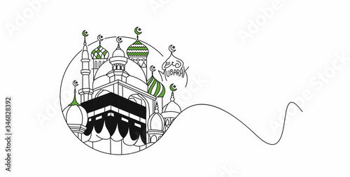 Holy Kaaba in Mecca Saudi Arabia, Flat Line Art Vector illustration Canvas Print