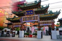 Yokohama Japan - Chinatown Emp...