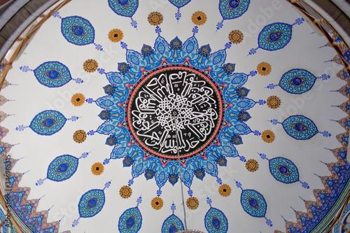 Leinwand Poster Moschee Kuppel