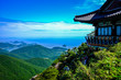 Leinwandbild Motiv Scenic View Of Mountain Against Cloudy Sky